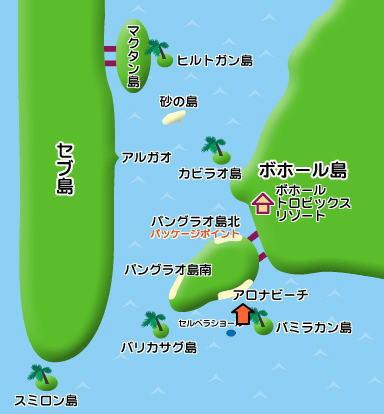 【Let's ボホール!】パングラオ島・アロなビーチ周辺のご飯♪