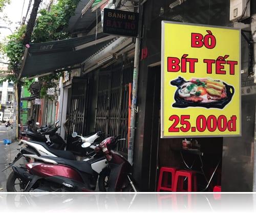 Bo Bit Tet 25k ~ 名は体を表す
