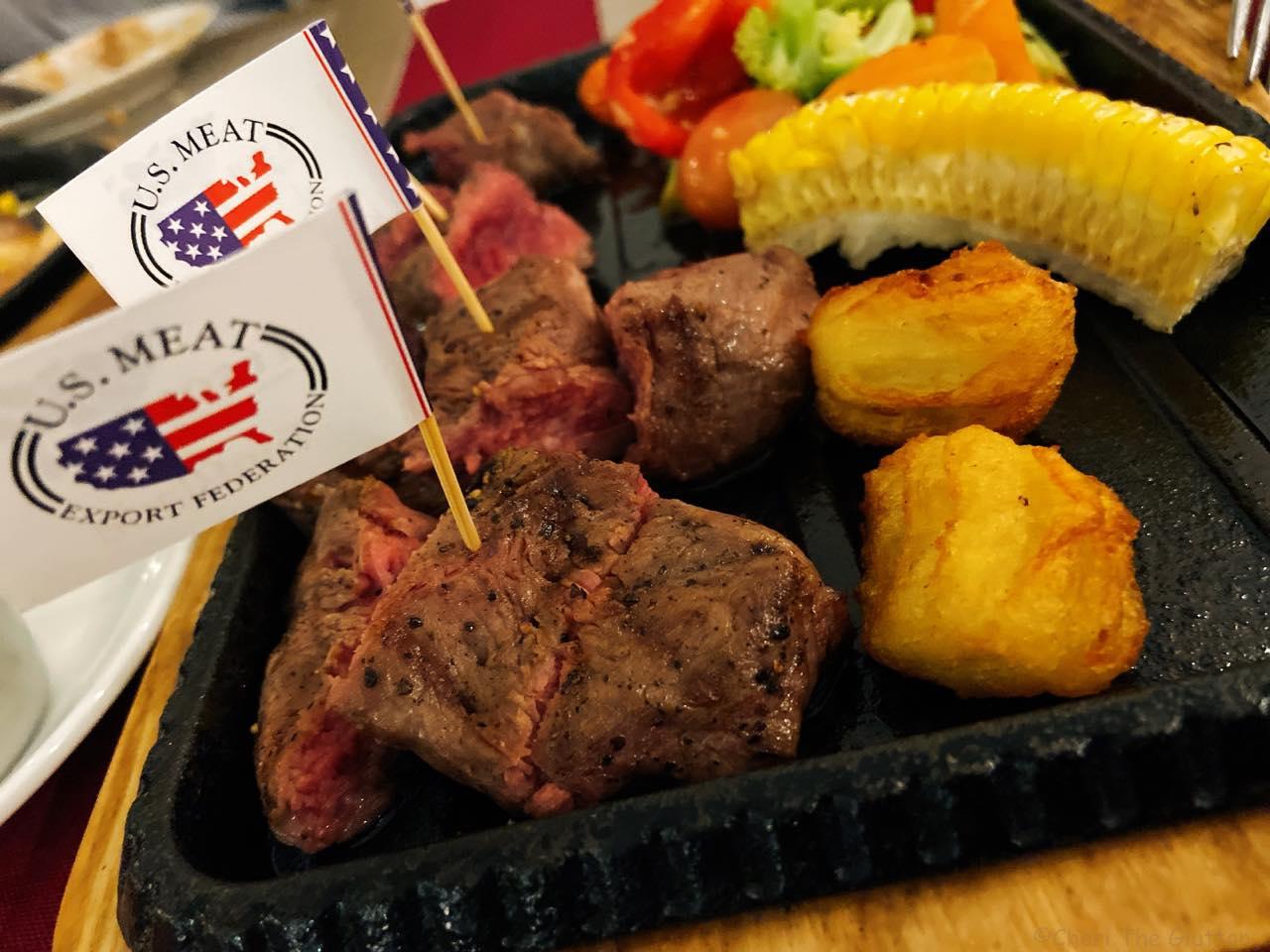 ステーキ4種類食べ比べ