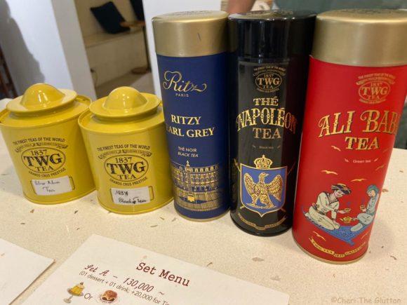 Trung Cafeお茶チョイスが色々