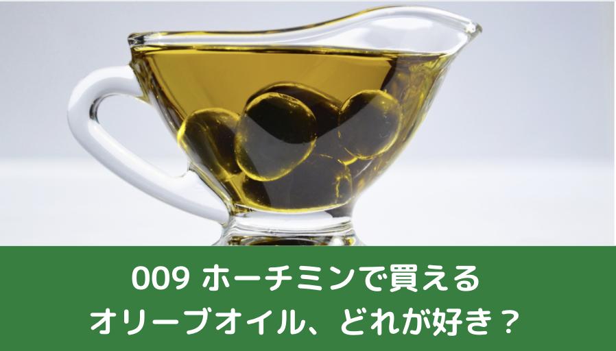 【ちぇりまっぷ有料版限定】009