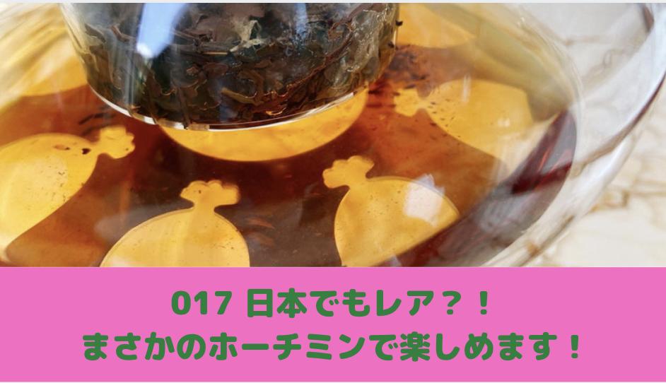 ちぇりまっぷ有料版限定の告知